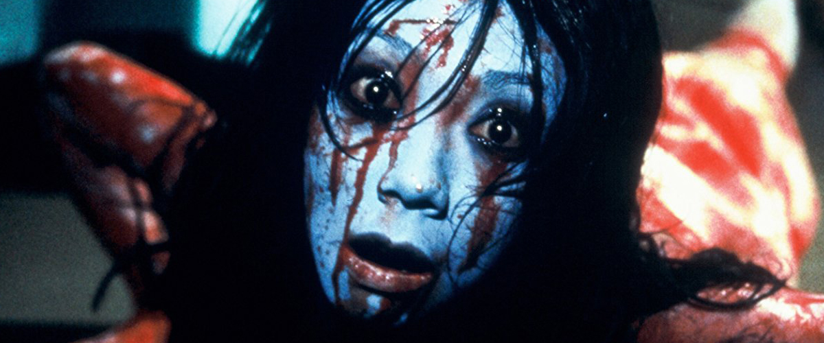THE GRUDGE 2 (2003)
