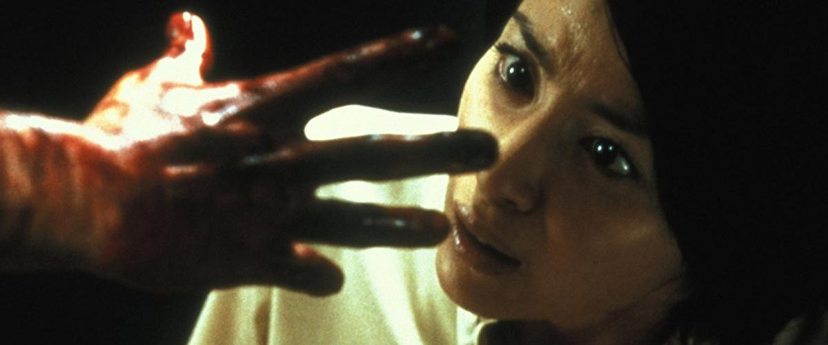 JU-ON: The Grudge (2002)