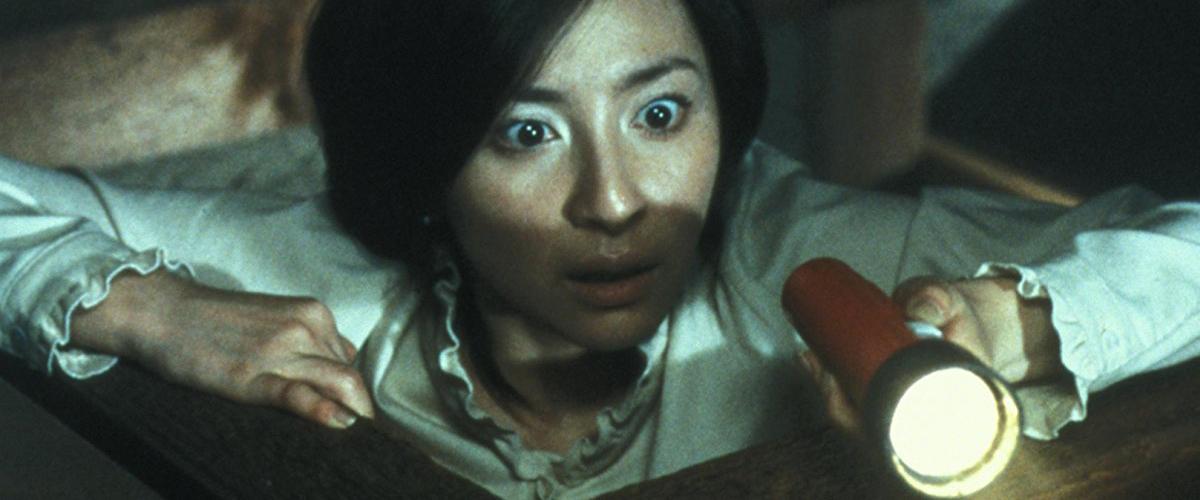 JU-ON: The Grudge (2002))