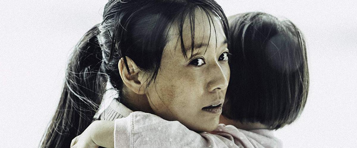 ZHAO DAO NI (2018)