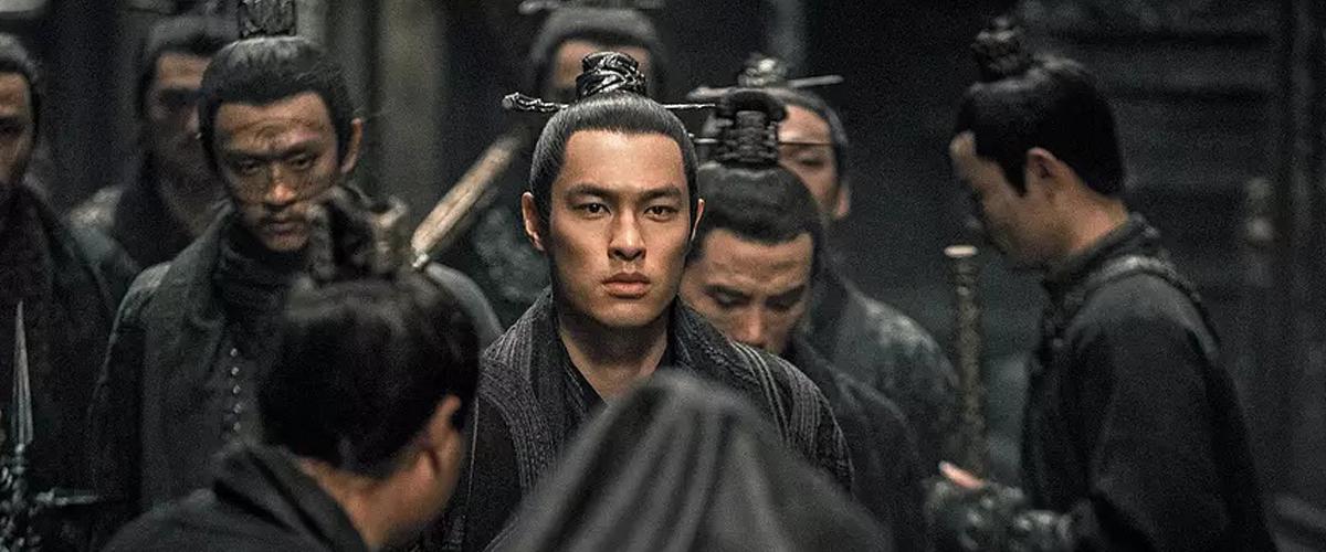ZHUO YAO JI 2 (2018)
